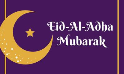 Happy Eid-ul-Adha 2020: 50 Eid Mubarak Wishes, Messages and Quotes to share with your friends and family