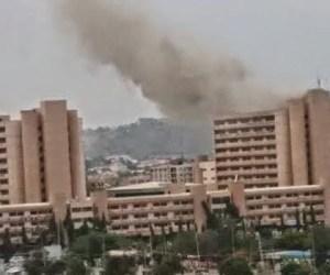 The Federal Secretariat Complex in Abuja