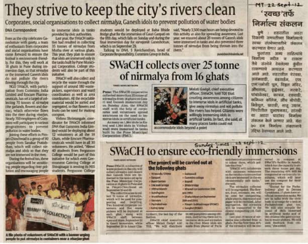 swach_screenshot_article
