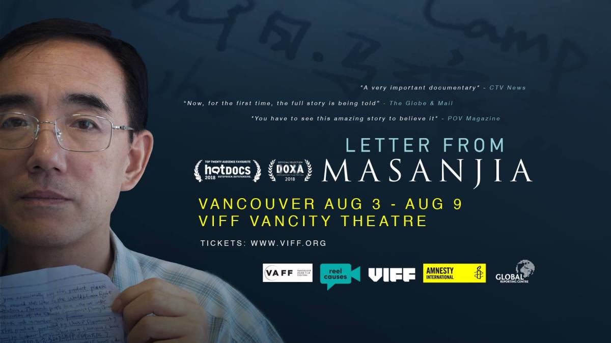 """Letter from Masanjia"" highlights the true cost of consumption"