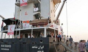 The Iran Shahed offloading in Djibouti last week.
