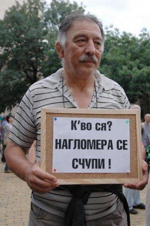 Bulgaria protester