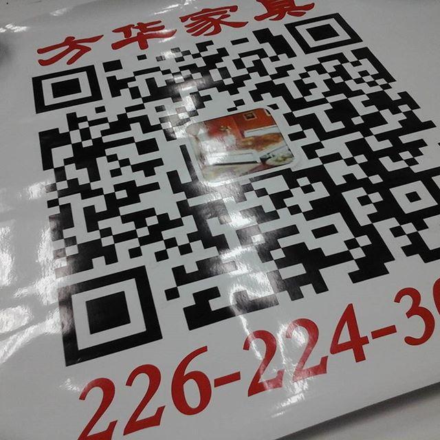 Code Prints