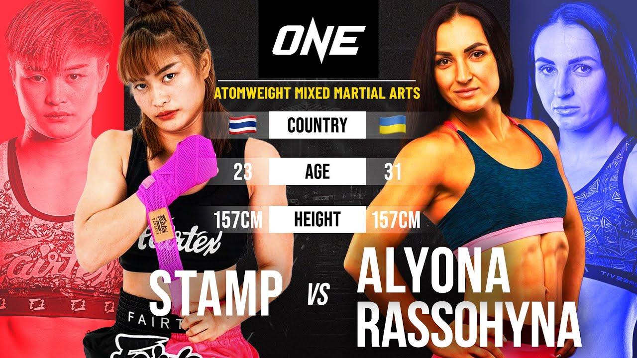 Stamp vs. Alyona Rassohyna