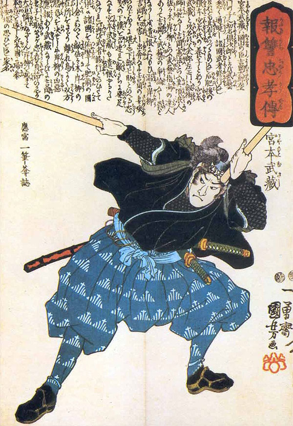 Musashi Miyamoto with two Bokken (wooden quarterstaves). Ancient Japanese scroll.