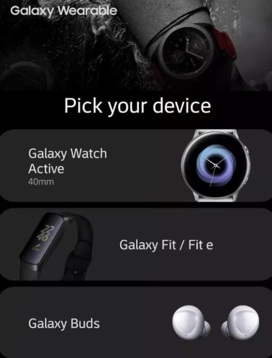 Galaxy Sport smartwatch, Galaxy Fit and Galaxy Fit e, Galaxy Buds
