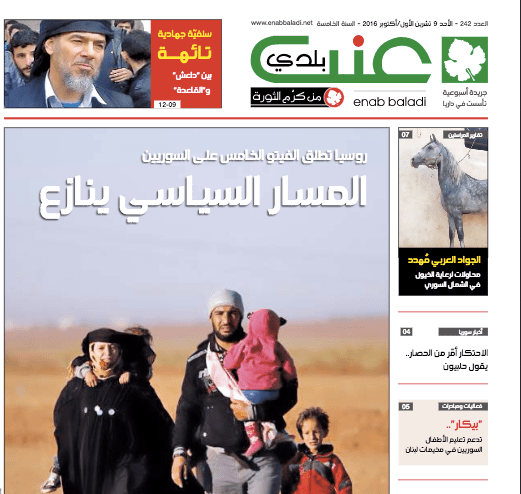 Screenshot of Enab Baladi's latest cover. The headline reads: . Source: Syrian Prints Archive.