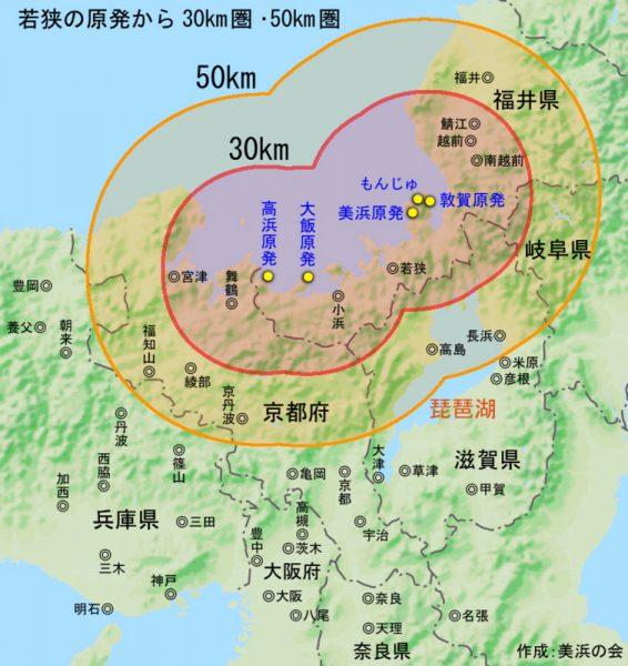nuclear reactors near kyoto