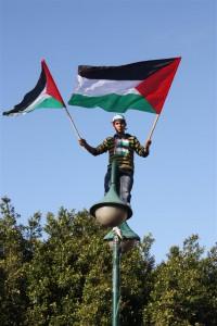Demonstrating for unity, Gaza