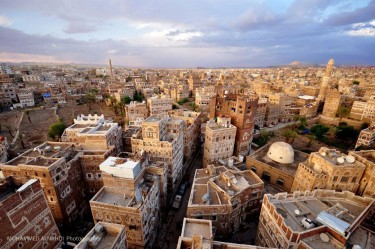 A panoramic view capturing Yemen's unique architecture by photographer: Mohammed Alnahdi