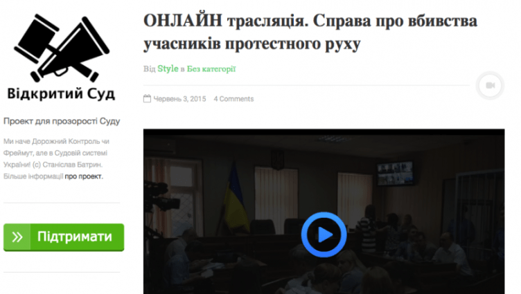 "The front page of the ""Open Court"" website, with a live stream from a court hearing on June 3. Screenshot from sud.openua.tv."