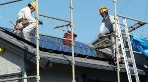 Clean Energy Victory Bonds support clean energy development. Solar panels mean jobs and clean energy.