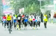 2011 Standard Chartered Bank Marathon Competitions Starting Point