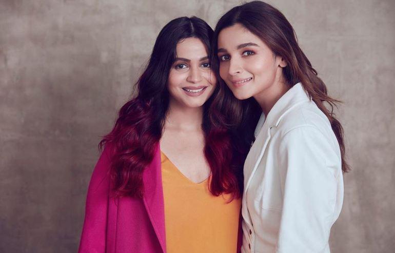 Alia with Her Elder Sister