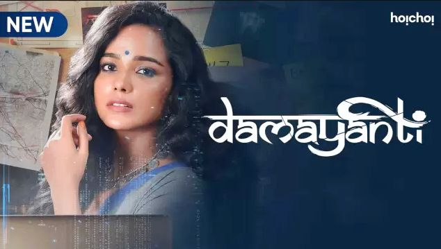 Damayanti (Hindi Web Series)