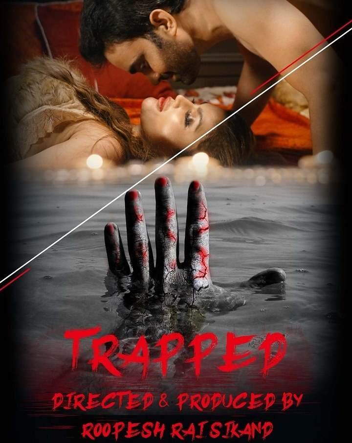 TRAPPED (HotShots Digital)
