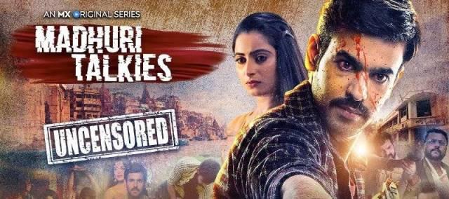 Madhuri Talkies (Hindi Web Series)