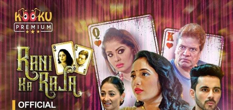 Rani Ka Raja (Hindi Web Series)