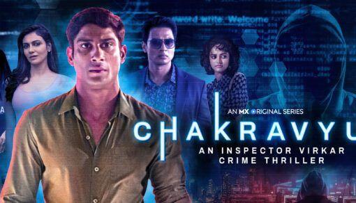 Chakravyuh – An Inspector Virkar Crime Thriller