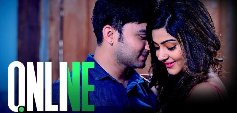 Online (Hindi Web Series)