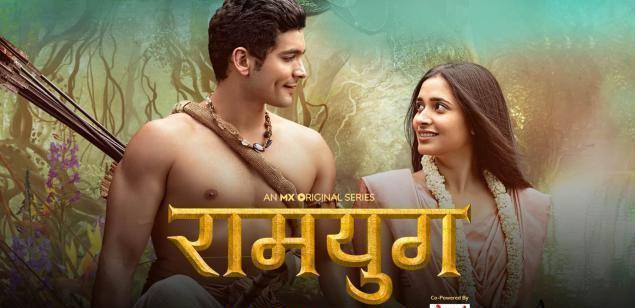 Ramyug (Hindi Web Series)
