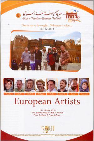 Affiche Exposition Collective à Sanaa - Yemen juil 2010