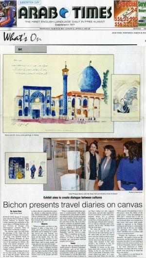 Arab Times (KOWEÏT) Mars 2012