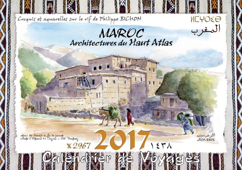 calendrier 2017 maroc