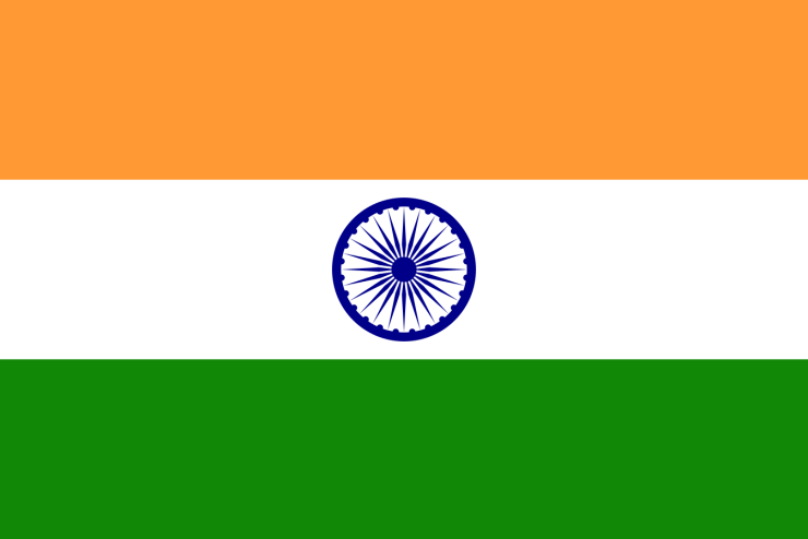 This is the official flag of the Republic of India.