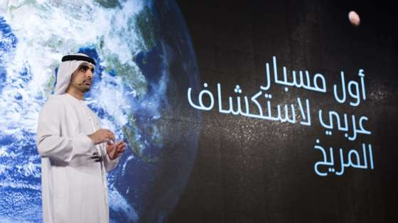 Project manager Omran Sharaf announces the launch of the UAE's Hope mission to Mars on May 6, 2015. (Image Credit: Wikimedia Commons/Abraham Que)