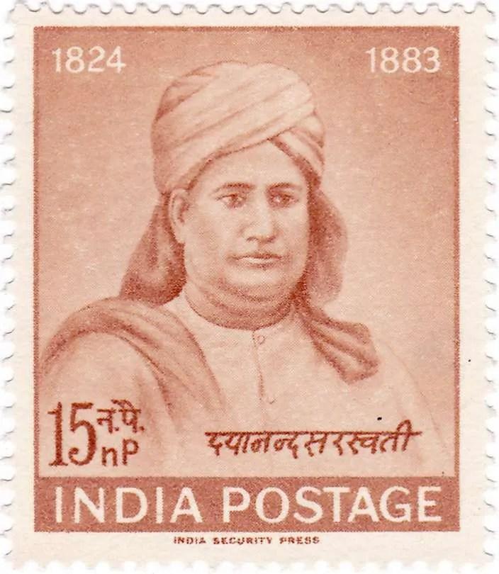 Swami Dayananda Arya Samaj
