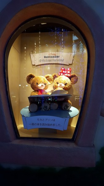 More on Japan's Duffy Obsession Later