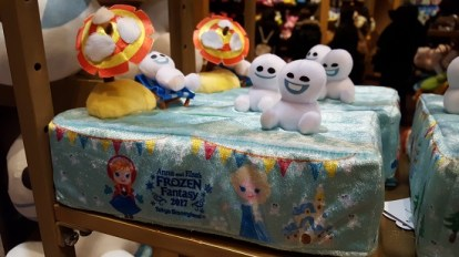 Possibly the BEST item on sale: a Frozen themed tissue container cover
