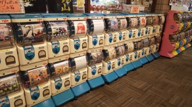 Toy Vending Machines