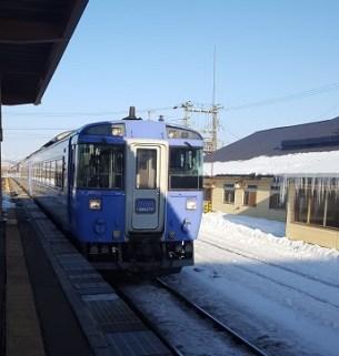 Second Train