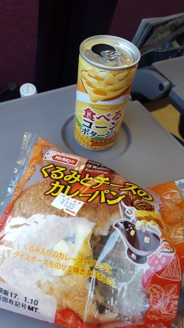 Corn soup in a can and curry pastry