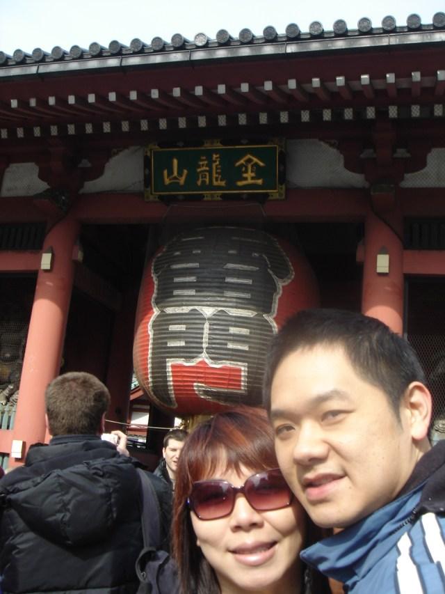 Tokyo trip, Feb. 2008