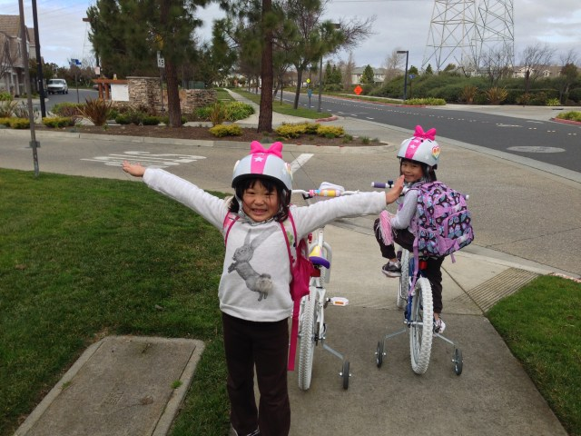We love riding our bikes to and from school!