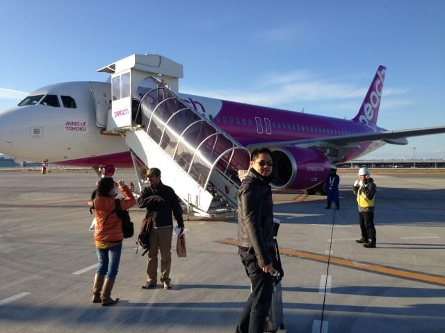 Good-bye Osaka!