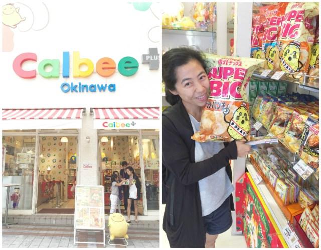 calbee_store_okinawa