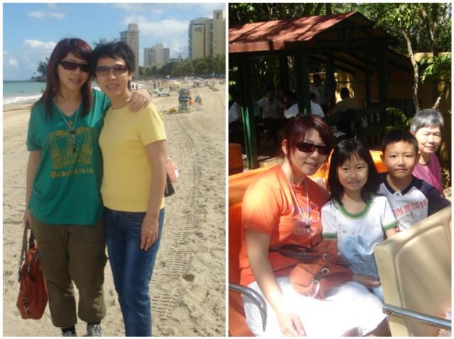 2006: Mom-daughter trip to San Juan, Puerto Rico to visit family