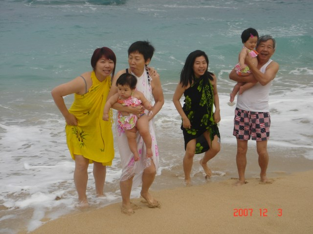 2007: Family trip to Hawaii