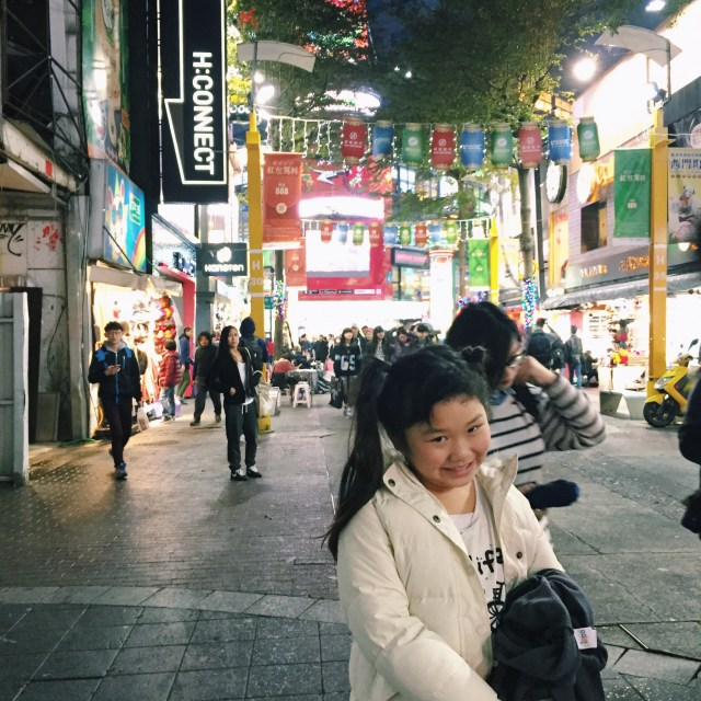Night out at Xi Men Ding, a hip, open air shopping district