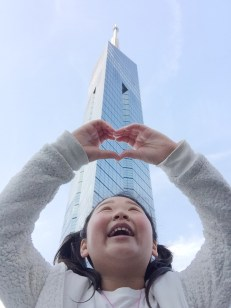 We loved the Fukuoka Tower!