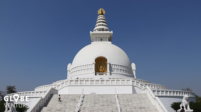 Lumbini Friedenspark Shanti Stupa - Friedenspagoda
