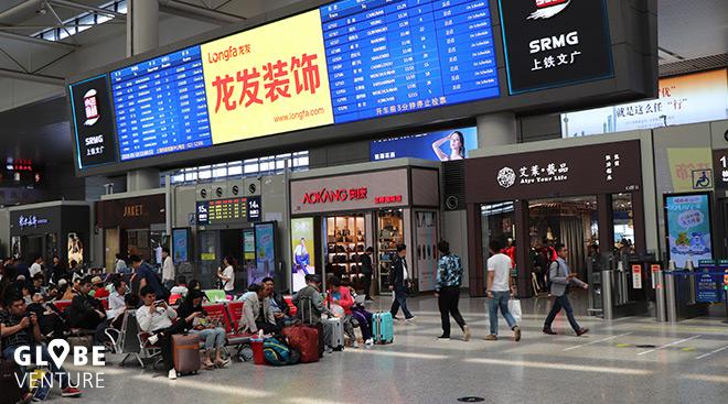 Bahnhof China