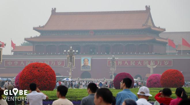Tian'anmen-Platz - Platz (am Tor) des Himmlischen Friedens