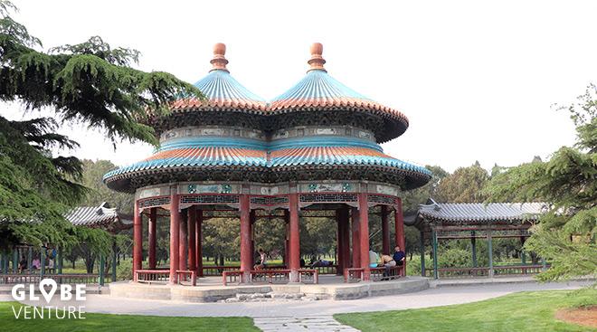 Chins Beijing Tiāntán Park