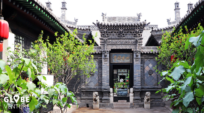 Pingyao China Innenhof