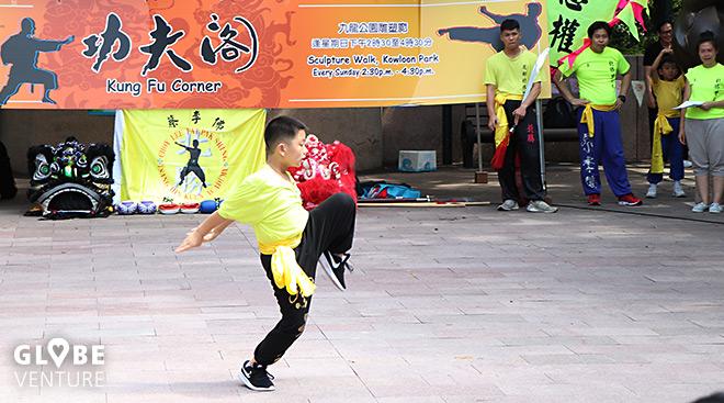 Hong Kong Kung Fu Corner